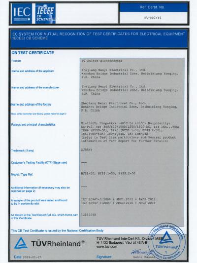 CB certificates