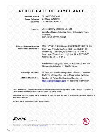 UL Certificate of Compliance